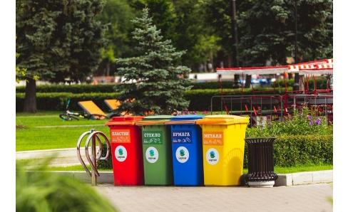 Odpad a odpadové pytle: Šance separovat